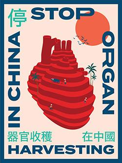 StopOrganHarvestingInChina